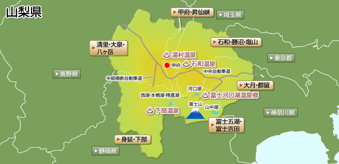 山梨県の温泉地図 BIGLOBE温泉