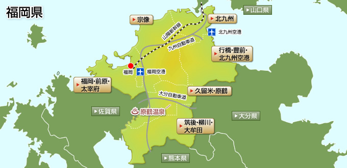 福岡県の温泉地図 BIGLOBE温泉