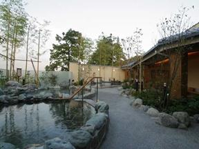 稲城天然温泉