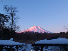 山中湖温泉紅富士の湯(山梨県)