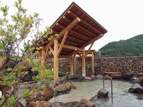 大鰐温泉(青森県)の日帰り温泉をチェック - BIGLOBE温泉