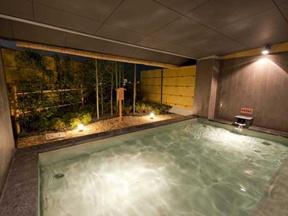 あるごの湯|温泉・露天風呂と本格チムジルバン(大阪・三国)