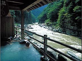 祖谷温泉(徳島県)