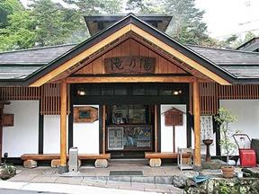 滝の湯(宮城県)