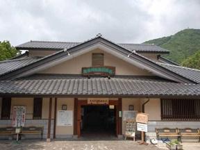 鬼怒川公園岩風呂(栃木県)