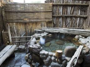 箱根強羅温泉季の湯雪月花 貸切露天風呂「満天」