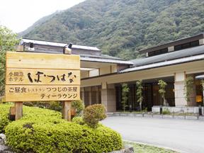 小田急 ホテルはつはな 小田急 ホテルはつはな 外観