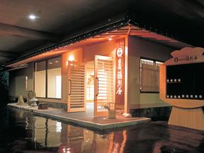 蓬莱館福引屋 長岡の魅力を心ゆくまで楽しめる天然温泉の宿