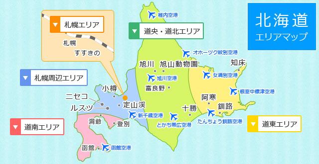 Welcome to SEARCHPP.COM: searchpp.com/hokkaido-maps-jpg